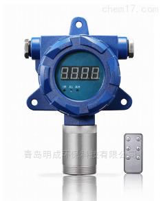 青岛MC-BD 固定式数显单一有毒气体检测仪