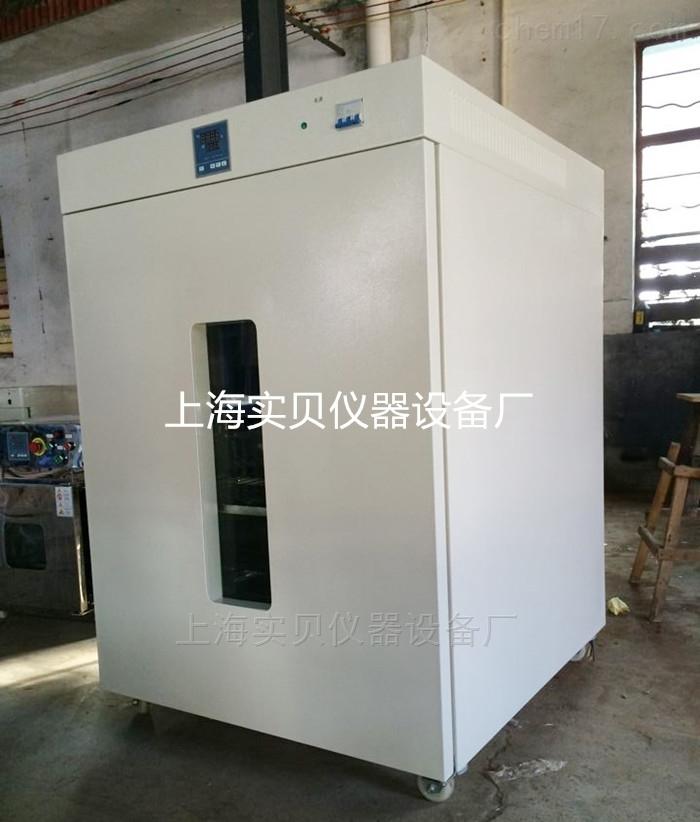 立式电热恒温鼓风干燥箱烘箱烤箱