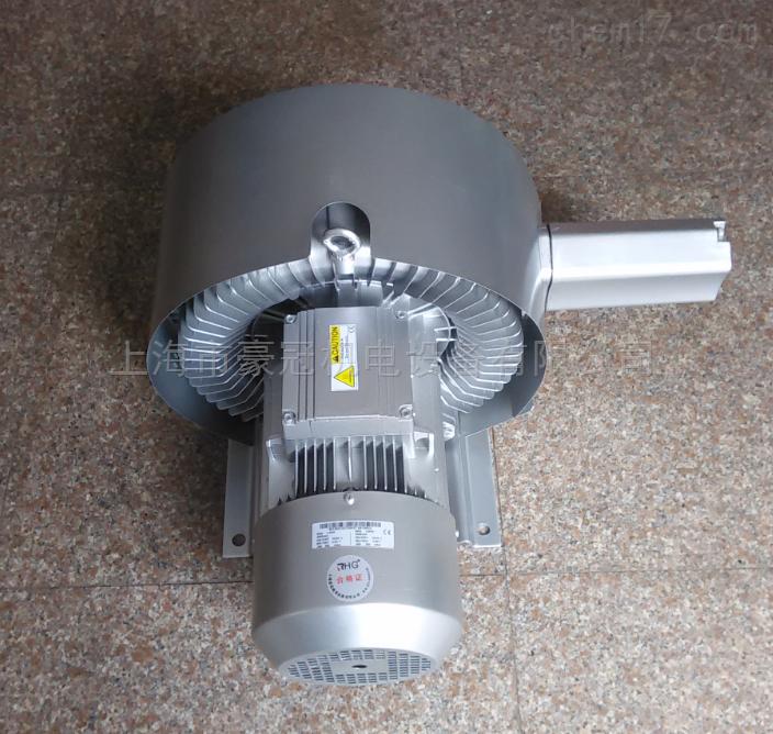 雙段式旋渦氣泵
