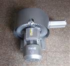 双段式旋涡气泵