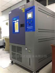 AP-GD高低温试验仪