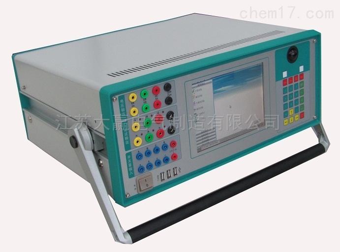 微机六相工控机型微机继电保护测试仪