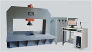 JYW-600B微机伺服恒应力井盖压力试验机