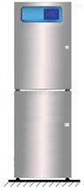 SEM9860-Hg总汞在线水质分析仪