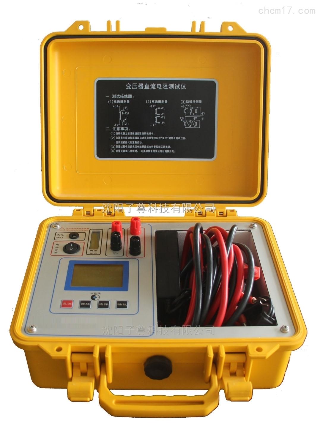 智能直流低電阻測試儀