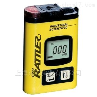 英思科单一气体检测仪T40
