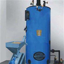 生物質熱水鍋爐