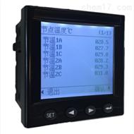 安科瑞ARTM100在線測溫系統