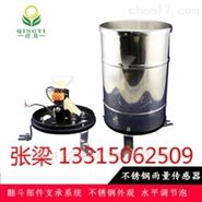 CG-04雨量传感器