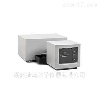 Cary 8454 UV-Vis-二极管阵列光度计