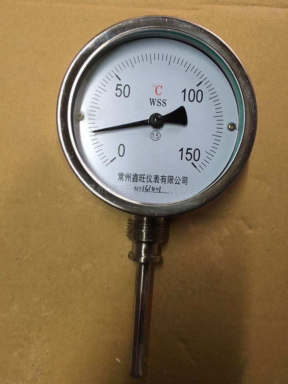 WSS双金属温度计