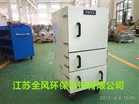 研磨设备柜式集尘器