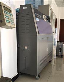 AP-UVUVA313辐照强度老化试验箱