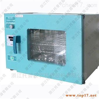 DHG-9053A土壤烘干箱