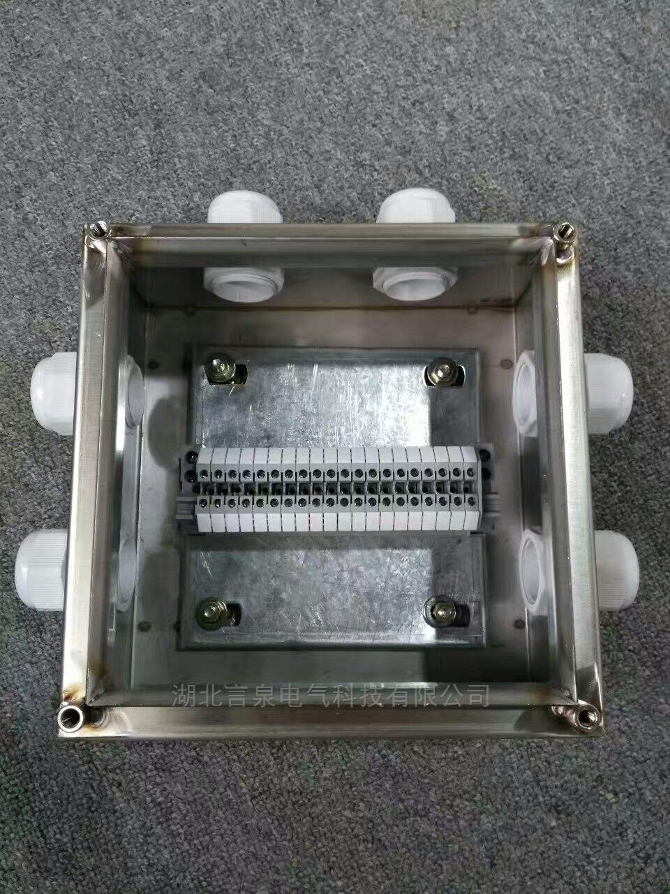 304不锈钢三防接线控制箱300x220x120端子箱