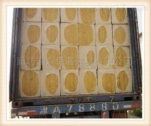 防火外墙岩棉板供应商