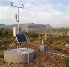 超声波一体化自动监测站 24小时无人看守