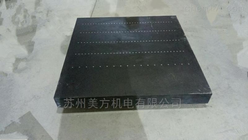 1000*2000*200大理石测量平台研磨维修1000*2000*200