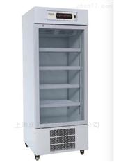 低溫保存箱