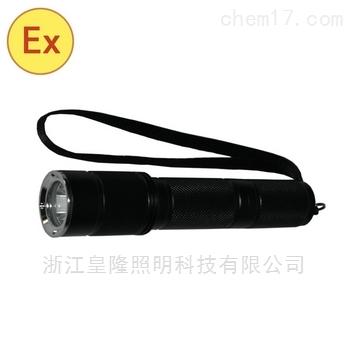 强光手电筒(海洋王)JW7621价格,厂家