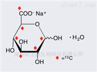 碳13标记的葡萄糖醛酸钠盐