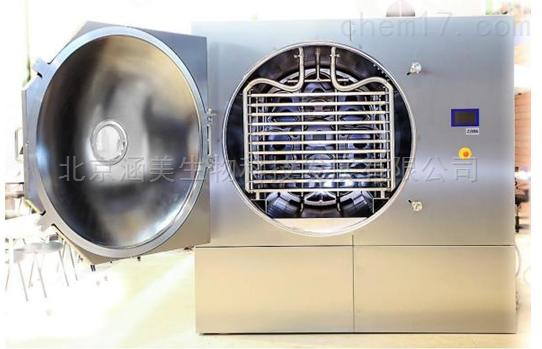 EKS 30-3食品凍幹機