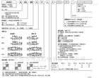 ATOS比例阀先导式DKZOR-AES-BC-173-D-3/Z