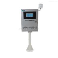 AQMS- II无组织在线恶臭监测系统