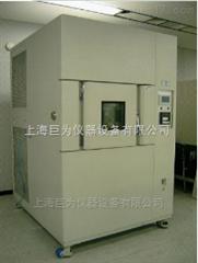 JW-4001天津冷熱沖擊試驗機