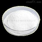 包膜半胱胺盐酸盐原料