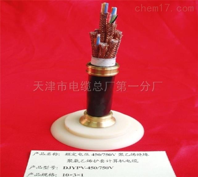 阻燃屏蔽控制电缆ZR-KVVP2/22