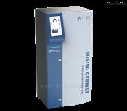 MINI90系列信息化试剂迷你柜 通风柜