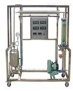 化工系列传热实验装置