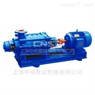 50TSWA多级泵