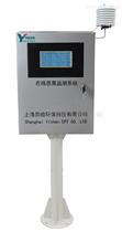气相色谱法VOC在线监测系统