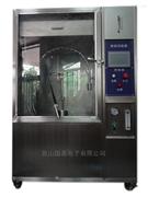 大中ipx1234淋雨试验箱