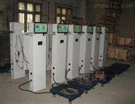 液化氣灌裝秤價格/優質灌裝電子秤品牌