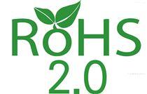 ROHS2.0新增4PROHS2.0邻苯DBP BBP DEHP DIBP测试