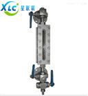 鍋爐板式單色水位計XC-X49F生產廠家