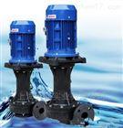 SMF-503LC5塑宝耐酸碱磁力泵SMF-503LC5专业选型|正品