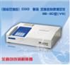 5B-3C(V8) 水分分析仪 COD测定仪