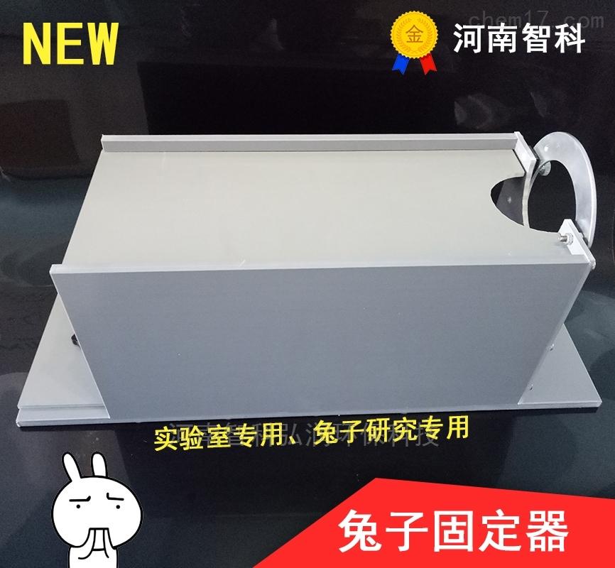 兔子固定箱  ZK-GDX