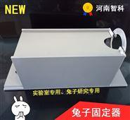 兔固定箱 pvc材質 固定器