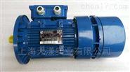 批发采购原装正品MGM电机BA80B4马达