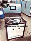 管材真空度測定儀-波纹管的密封性能