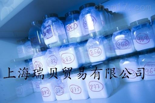 德国ISO12103-1 A2二氧化硅试验粉尘