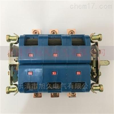 旭久电气dh1-3-120a/380v矿用隔离换向开关