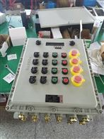 杭州BXK防爆按钮箱|成品、箱体、报价