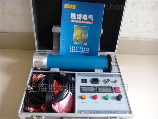 60KV直流耐压发生装置