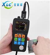 专业生产穿透涂层及存储数据超声波测厚仪